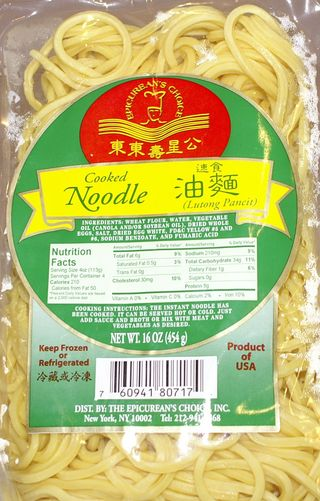 Chow Mein #30 (Package of Egg Noodles)