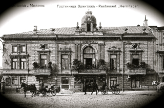 Hermitage_Restaurant_in_Moscow