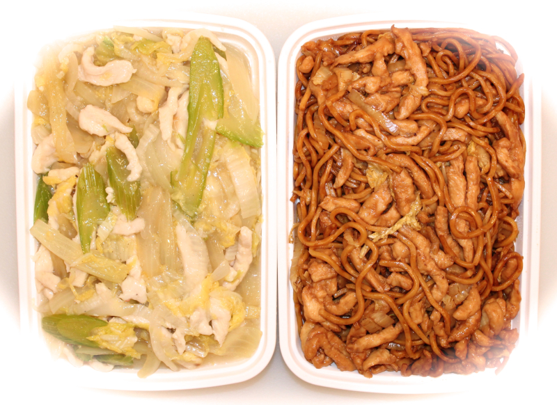 The Difference Between Chow Mein And Lo Mein Kitchen